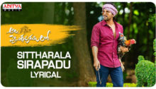 Sittharala Sirapadu Lyrics from Ala Vaikunthapurramuloo
