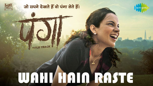 Wahi Hain Raste Lyrics from Panga