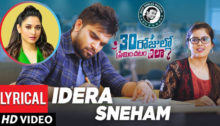 Idera Sneham Lyrics from 30 Rojullo Preminchadam Ela