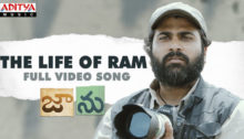 The Life Of Ram Lyrics from Jaanu