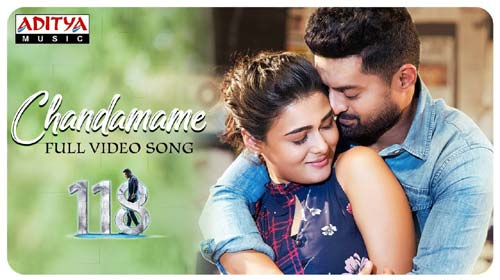 Chandamame Chetikande Lyrics from 118
