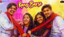 Rang Barse Lyrics by Mamta Sharma