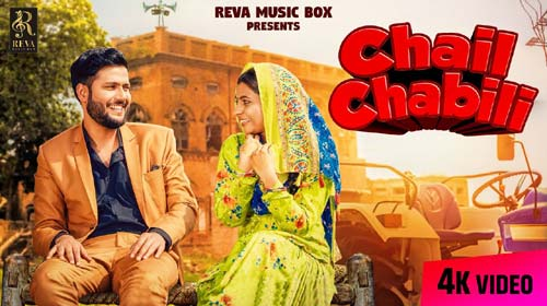 Chail Chabili Lyrics by Ak Jatti
