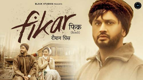Fikar Lyrics by Roshan Prince