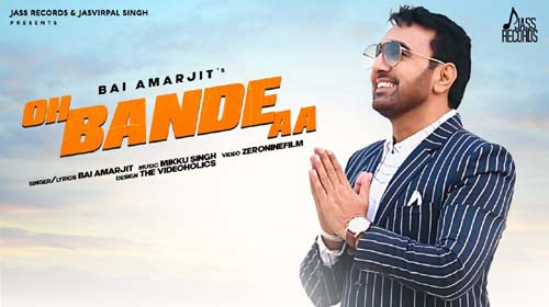 Oh Bande Aa Lyrics by Bai Amarjit