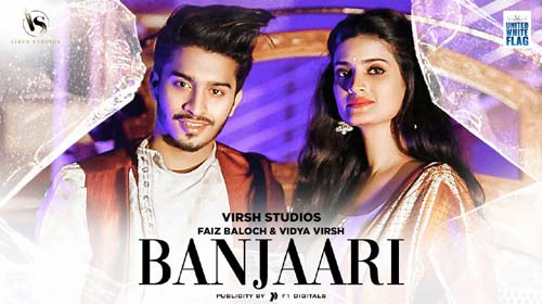 Banjaari Lyrics by Shahzad Ali