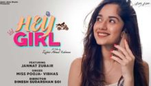 Hey Girl Lyrics by Miss Pooja