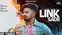 Link Sade Lyrics by Sultan Singh