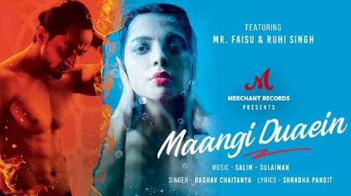 Maangi Duaein Lyrics by Raghav Chaitanya