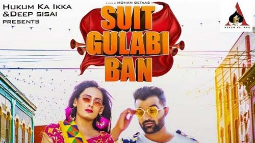 Suit Gulabi Ban Lyrics by Amit Dhull