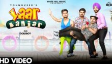 Yaar Kanjar Lyrics by Youngveer