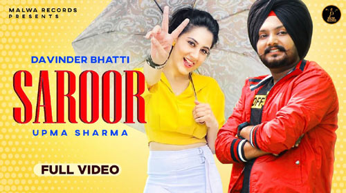 Saroor Lyrics by Davinder Bhatti