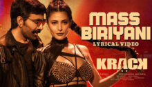 Mass Biriyani Lyrics from Krack