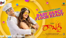 Baby Dance Floor Ready Lyrics from Roberrt