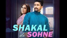 Shakal De Sohne Lyrics by Afsana Khan and Khuda Baksh